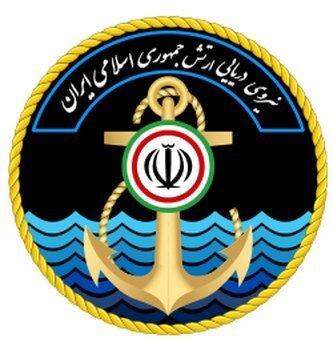 اعزام شصت و ششمین ناوگروه نیروی دریایی ارتش به آبهای آزاد