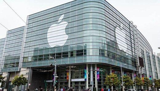 اپل، یک برنامه دیگر را از اپ استور کاربران ایران حذف کرد