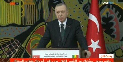 خط و نشان اردوغان برای اسراییلی ها / شرم بر شما باد