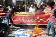 پاکستانی ها در محکومیت معامله شیطانی قرن تظاهرات کردند