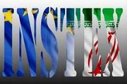 کانال مالی مشترک ایران و اروپا به زودی اجرایی میشود