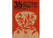 اجراهای ویژه بانوان در جشنواره موسیقی فجر