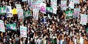 یمنی ها در محکومیت «معامله قرن» آمریکا تظاهرات کردند