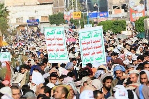 فیلم | راهپیمایی میلیونی یمنیها در محکومیت معامله قرن ترامپ