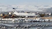 هواپیمای پرواز ۲۸۳ کرمانشاه از باند خارج نشده است