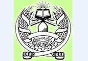 واکنش طالبان به معامله قرن