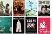 حضور ۷ سینماگر ایرانی در جشنواره گوتنبرگ سوئد