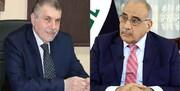 واکنش عبدالمهدی به نخست وزیری توفیق علاوی