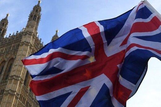 انگلیس کارکنان مراکز دیپلماتیک خود را در چین کاهش داد