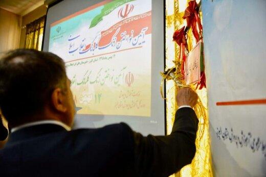 زنگ انقلاب در مدارس البرز نواخته شد