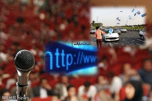 تبلیغات زودهنگام انتخاباتی در کرج ، ارسال پرونده به مراجع قضایی