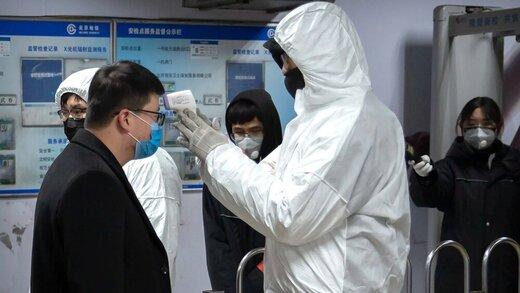 چینیها برای مقابله با کروناویروس به داروی سنتی روی آوردند