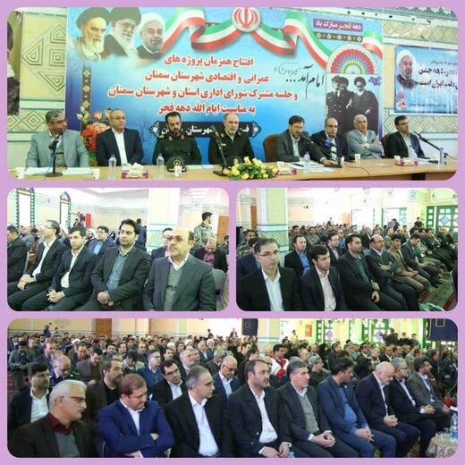 افتتاح ۱۰ طرح عمرانی برق رسانی در  شهرستان سمنان