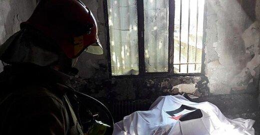زن جوان بر اثر آتش سوزی واحد مسکونی درگذشت