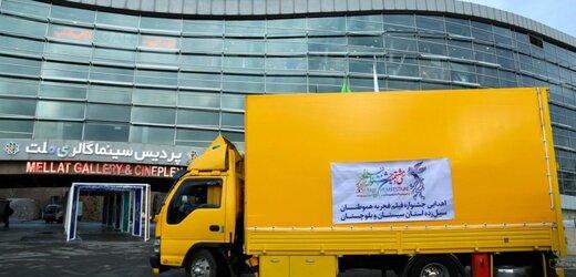 کمکهای سینمای ایران به سیستان و بلوچستان ارسال شد