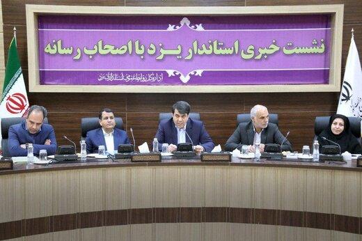 بهره برداری از ۵۵۵ پروژه با اعتبار هزار و ۵۰۰ میلیارد تومان در استان یزد