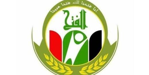ائتلاف فتح تحمیل هرگونه شرط بر علاوی برای تشکیل کابینه عراق را تکذیب کرد