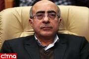 اکبر کمیجانی سرپرست پژوهشکده پولی و بانکی شد