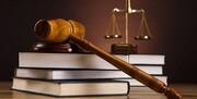 قوه قضاییه به ۳۵۰۰ سوال حقوقی مردم پاسخ داد