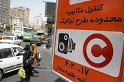 احمد مسجدجامعی: تکلیف شهروندان در برابر تغییرات طرح ترافیک مشخص نیست