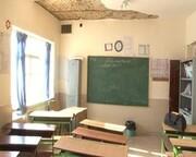 یک مدرسه در شهر دُرچه اصفهان فروریخت