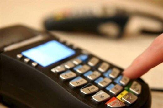 تراکنشهای بانکی، ملاک محاسبه مالیات است؟