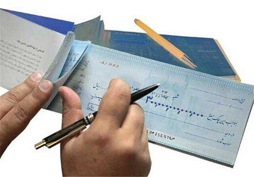 صدور چک بانکی در وجه حامل ممنوع شد