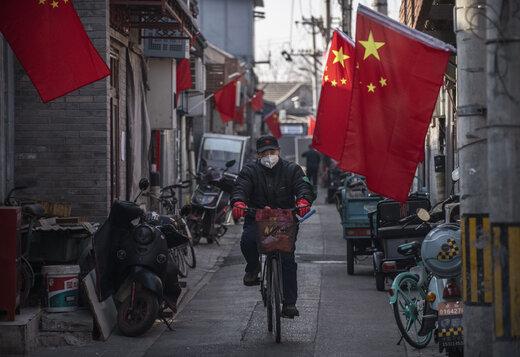 بانک مرکزی چین قول داد زیان شرکتها را جبران کند