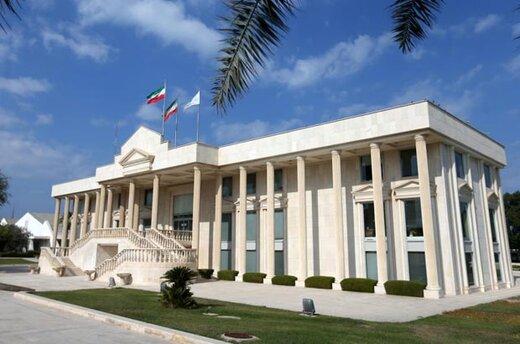 تایید صورتهای مالی و عملکرد هیات مدیره سازمان منطقه آزاد کیش توسط دولت