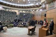 "Zarif: Deal of Century to reverse ""demonization of Iran"" policies"
