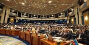 سازمان همکاری اسلامی درباره معامله قرن اعلام موضع کرد