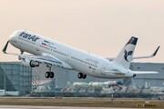 سازمان هواپیمایی هندوستان، پروازهای ایران را تعلیق کرد