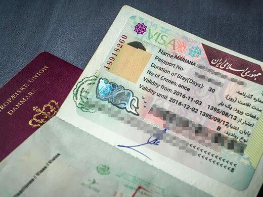پیکاپ ویزا و یا پیکاپ پاسپورت