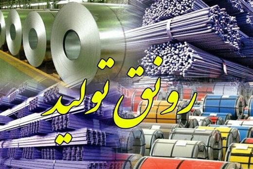 توسعه تولید موجب رونق رفاه کارگران میشود