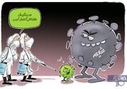بدتر از ویروس کرونا هم اومد!