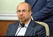 غلامحسین اسماعیلی, سخنگوی قوه قضائیه, نشست خبری , تایید صلاحیت قالیباف , انتخابات مجلس, انتخابات 98