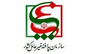 شکایت سازمان پدافند غیرعامل از رئیس و دبیر شورای عالی فضای مجازی