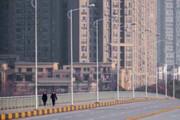 ببینید   پکن هم به شهر ارواح تبدیل شد