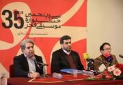 محمد الهیاری: جشنواره موسیقی فجر باید به یک هویت درست برسد