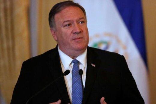 پمپئو: ایران باید کنوانسیون پالرمو را تصویب کند