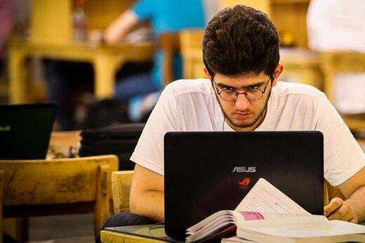 ثبت نام وام های دانشجویی آغاز شد/ مبالغ مصوب ۲۰ نوع وام