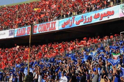 استقبال کم هواداران از دربی پایتخت؛ فقط 17 هزار بلیت فروخته شد!