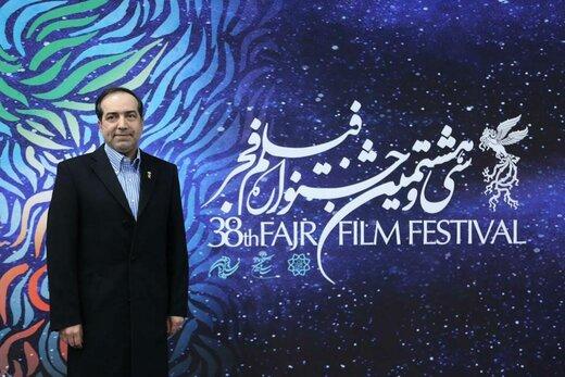حضور رییس سازمان سینمایی در پردیس ملت