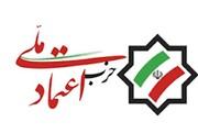 حزب اعتماد ملی، ائتلاف با احزاب اصلاحطلب در تهران را تکذیب کرد
