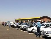 یک خودروساز واکنش نشان داد: عدم تمایل خودروسازان به تحویل خودرو، قیمتها را بالا برد؟