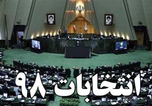 بحثهای انتخاباتی در تاکسی کرج-بهارستان