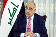 عبدالمهدی مسولیت دولت را نپذیرفت