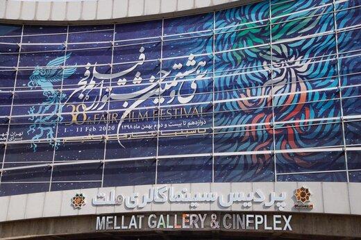 ده نکته خواندنی درباره یک جشنواره جنجالی