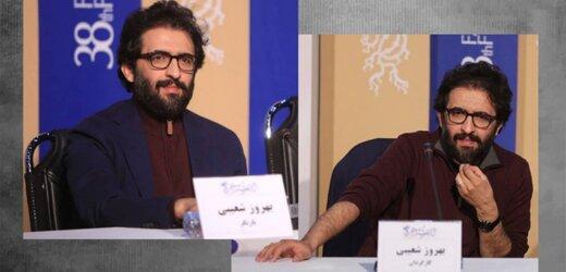 تصویر دوگانه بهروز شعیبی در یک روز جشنواره