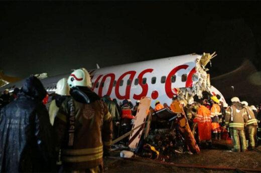 ببینید    کشته های این سانحه تلخ بویینگ ۷۳۷ ترکیه به سه نفر رسید